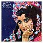 Album Alí mustafá de Amina