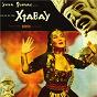 Album Voice of the xtabay de Yma Sumac