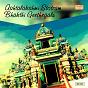 Compilation Ashtalakshmi stotram bhakthi geethegalu avec Vidhya / Surekha / Mambalam Sisters / Kusuma / Ganesh...