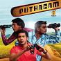 Album Puthagam (original motion picture soundtrack) de James Vasanthan
