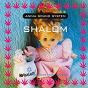 Album Shalom de Anima Sound System