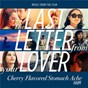 Album Cherry Flavored Stomach Ache (From ?The Last Letter From Your Lover?) de Haim