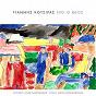 Album Ehi o theos de Yannis Kotsiras