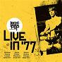 Album The Bowie Years: Live In ?77 de Iggy Pop