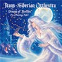 Album Dreams of fireflies (on a christmas night) de Trans-Siberian Orchestra