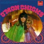 Album C'Mon Chicks de The Chicks