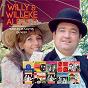 Album Willy & willeke singles, B-kanten en meer de Willeke Alberti / Willy Alberti