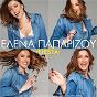 Album Fiesta de Helena Paparizou