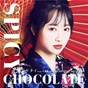 Album Shiritai de Spicy Chocolate