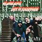Album Get it together de The Beastie Boys