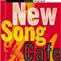 Compilation New song cafe avec John Hartley / New Song Cafe Performers
