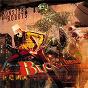 Album Monsters & robots de Buckethead