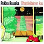 Album Ohrankeltainen kuu de Pekka Ruuska