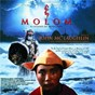 Album Molom (bof) de John Mc Laughlin