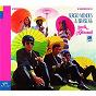 Album Look around de Sergio Mendes & Brasil 66