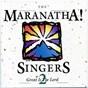Album Great is the lord de Maranatha! Vocal Band