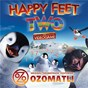 Album Happy feet two: the videogame (original soundtrack) de Ozomatli