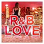Compilation R&b love avec Mica Paris / Bruno Mars / Trey Songz / Jason Derulo / Silk...