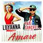 Album Amare (feat. papi sanchez) de Luyanna