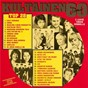 Compilation Kultainen 60-luku avec The Sounds / Danny & the Islanders / Trad. / J Lennon & P Mccartney / Timo Jamsen & the Esquires...