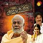 Album Yughapurushan (original motion picture soundtrack) de Mohan Sithara