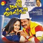 Album Pappi appacha (original motion picture soundtrack) de Vidyasagar