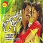 Album Inganeyum oraal (original motion picture soundtrack) de Mohan Sithara