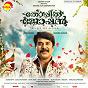 Album Thoppil joppan (original motion picture soundtrack) de Vidyasagar