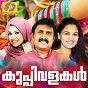 Compilation Kuppivalakal avec Satheesh Babu / Kannur Shereef / Sindhu Premkumar / Baby Nasnin