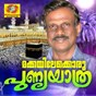 Album Makkayilekoru punnyayathra de Satheesh Babu