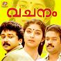 Album Vachanam (original motion picture soundtrack) de Mohan Sithara