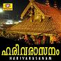 Compilation Harivarasanam avec Yesudas / Satheesh Babu / Kalabhavan Mani / Padanilam Babu