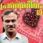 Compilation Pranaya geetham avec Anitha / Praveena / Satheesh Babu / Renuka, Satheesh Babu / Sathyan...