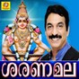 Album Sharanamala de Unni Menon