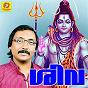Compilation Siva avec Ganesh / Ramya / A K Prasad / Jayaraj
