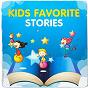 Album Kids favorite stories de Songs for Children, Kids Music, Toddler Songs Kids