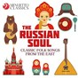 Compilation The russian soul: classic folk songs from the east avec Ivan Kozlovsky / Divers Composers / The Decameron Orchestra / Emil Decameron / The Red Army Ensemble...