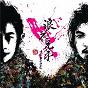 Album Drifters de The Drifters
