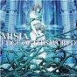 Album Edge of this world de Mísia