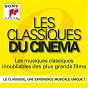 Compilation Les classiques du cinéma avec Robert Russell Bennett / Fritz Reiner / Richard Strauss / Eugène Ormandy / Richard Wagner...