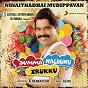 Album Ninaithadhai mudippavan de Naveen Madhav