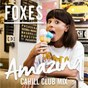Album Amazing (cahill club mix) de Foxes
