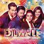 Album Dilwale - celebration party mixes de Pritam