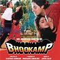 Album Bhookamp (original motion picture soundtrack) de Jatin Lalit