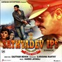 Album Sathyadev ips (original motion picture soundtrack) de Harris Jayaraj