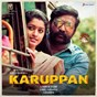 Album Karuppan (original motion picture soundtrack) de D Imman