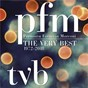 Album TVB - the very best de Premiata Forneria Marconi