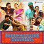 Compilation Countryside kaadhal avec Vandana Srinivasan / D Imman / B Ajaneesh Loknath / Haricharan / Shweta Mohan...