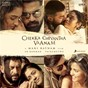 Album Chekka chivantha vaanam (original motion picture soundtrack) de A.R. Rahman