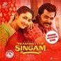 Album Kadaikutty singam (original background score) de D Imman